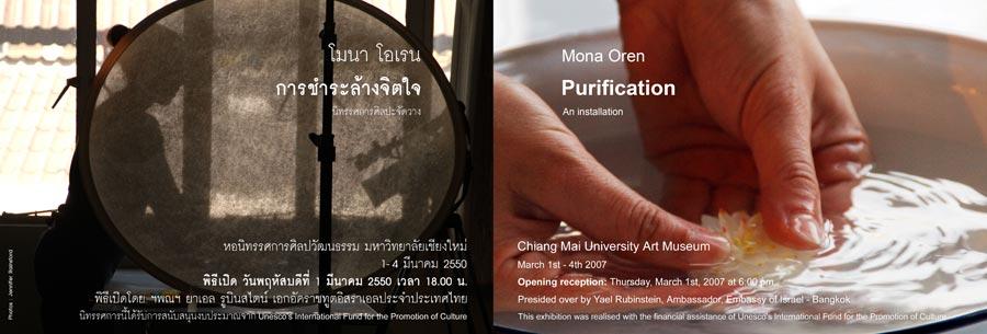 exhibition chiang mai university art museum